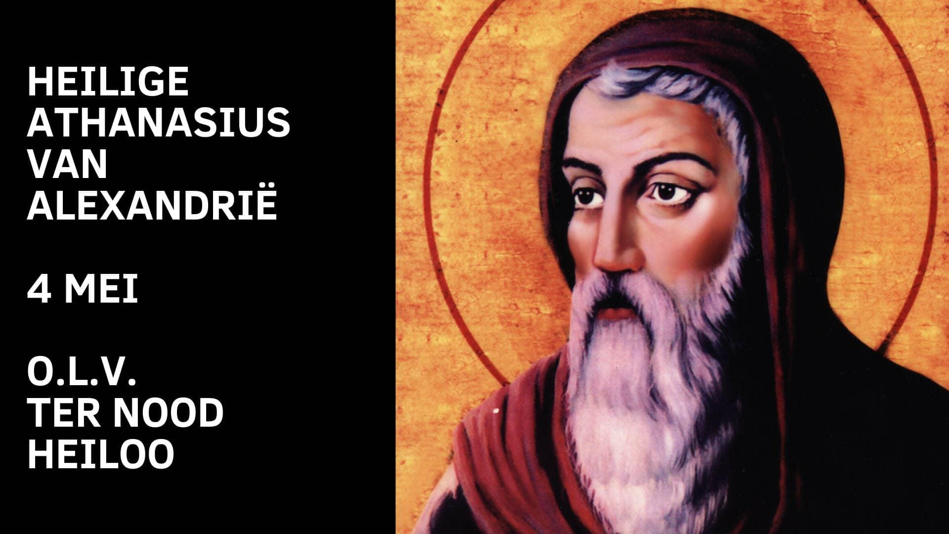 heilige-athanasius-olv-ter-nood-heiloo